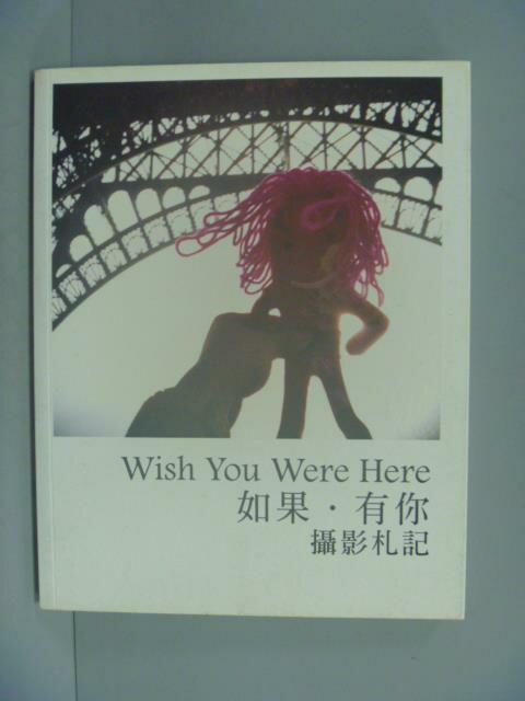 ~書寶 書T1/攝影_ILF~如果有你攝影札記Wish You Were Here_筆記王