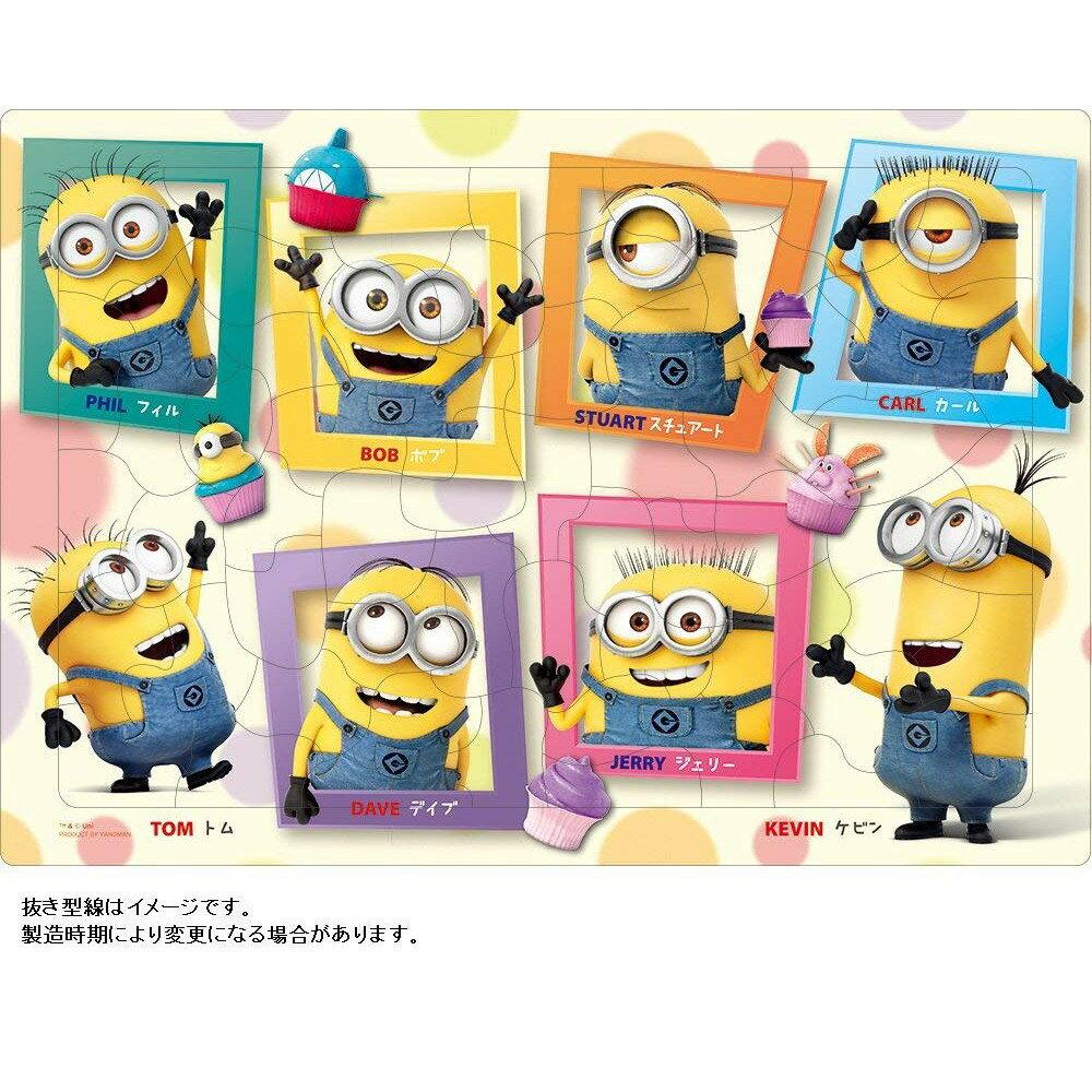 【預購】日本代購正版 60片 小小兵 兒童拼圖 迪士尼 37.526cm 拼圖【星野日本玩具】