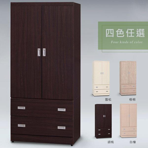 溫妮3x6二抽附鏡衣櫃(四色可選)❘衣櫥/衣櫃/收納櫃/衣物收納/開門衣櫃【YoStyle】