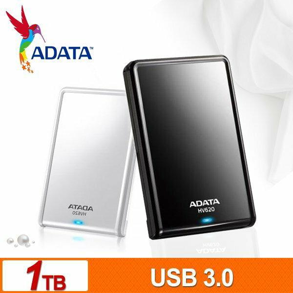 【喬傑數位】ADATA威剛 HV620 1TB(黑) USB3.0 2.5吋行動硬碟 S000122