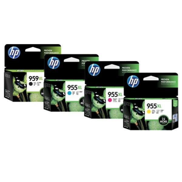 HP 959XL+955XL 一黑三彩墨水匣特惠組 L0R42AA/L0S63AA/L0S66AA/L0S69AA
