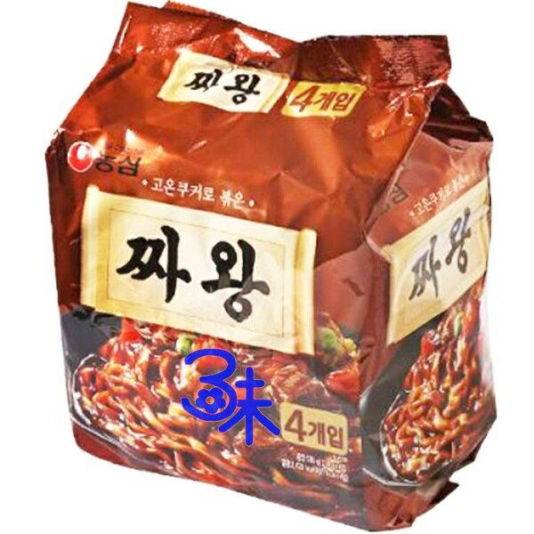 (韓國) 農心炸醬王麵 1包 536 公克(4袋入) 特價 220 元 【8801043032148】