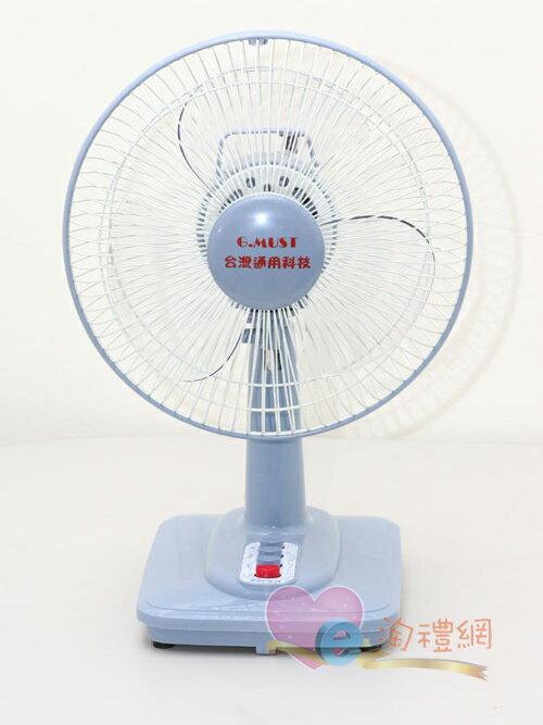 淘禮網    GM-1011  台灣通用10吋高級桌扇