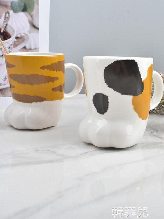 貓爪杯 日式萌系貓爪肉球陶瓷馬克杯立體貓咪爪杯創意兒童牛奶杯軟萌水杯