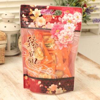 安食嚴選 牛軋糖蘇打夾心餅乾(15片/包)提袋(BOBD0004)