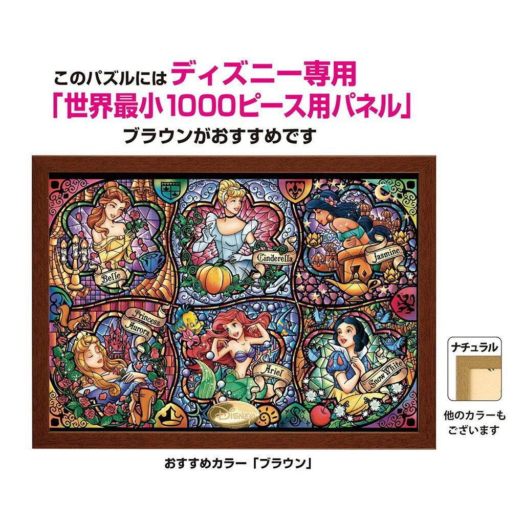 """【預購】日本進口正版 迪士尼 1000片 """"最小片""""  輝煌的公主(29.7 x 42厘米)拼圖【星野日本玩具】"""