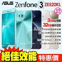 母親節禮物推薦3C:手機、運動手錶、相機及拍立得到ASUS ZenFone 3 5.2吋八核心 4G LTE 智慧型手機 ZE520KL 3/32