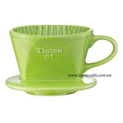 金時代書香咖啡 TIAMO 101陶瓷咖啡濾器組附滴水盤量匙 綠 HG5484