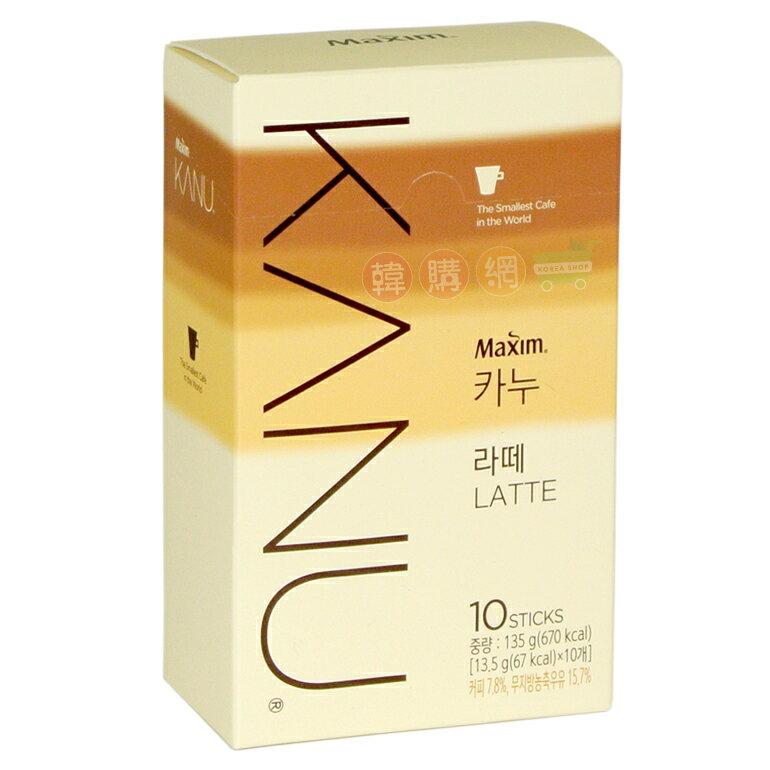 【韓購網】韓國Maxim KANU拿鐵(10入)★即溶無糖拿鐵咖啡★Dongsuh孔劉代言LATTE
