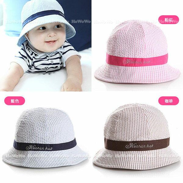 寶寶帽 田園清新漁夫帽 遮陽帽 盆帽 嬰兒帽 防曬 BU11126 好娃娃