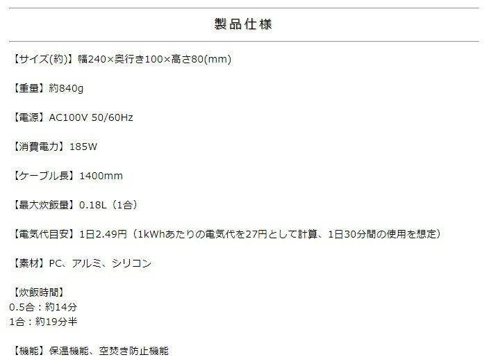 2020最新款  /  日本Thanko 超高速 便當型電子鍋 飯鍋 電鍋 一人份 小資族。共1色-日本必買 日本樂天代購 (6980) /  件件含運 7