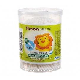 【淘氣寶寶】小獅王辛巴Simba細紙軸棉花棒(200入)S1122