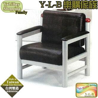 【易樂購】黑皮沙發單人座 YLBST110254-2
