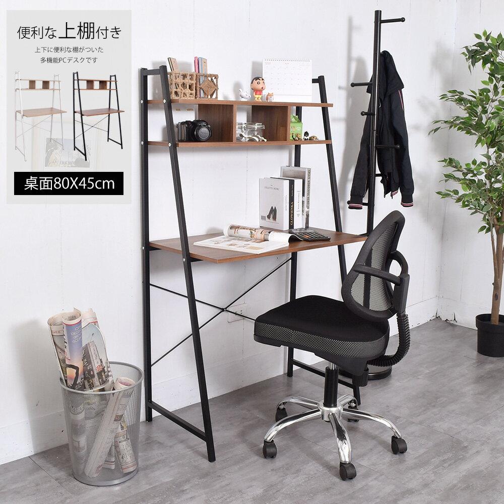 電腦桌 / 書桌 / 工作桌 雙層收納格書桌【B07083】台灣製造 凱堡家居 2