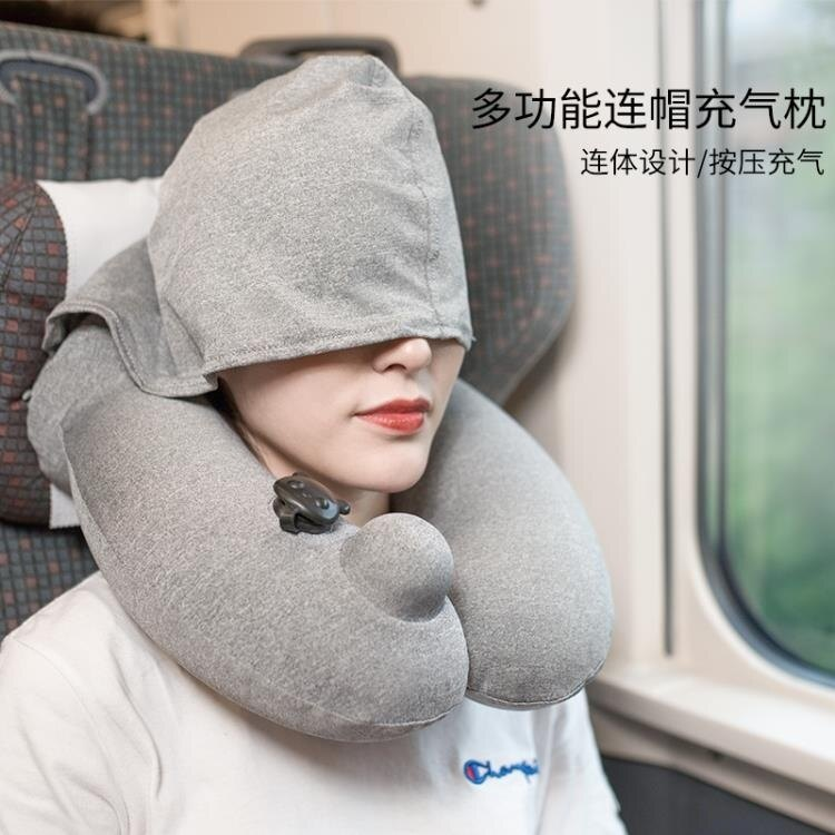 充氣枕 連帽充氣U型枕護頸飛機枕脖子U形旅行護頸枕帶帽便攜男女旅游枕頭SUPER 全館特惠9折