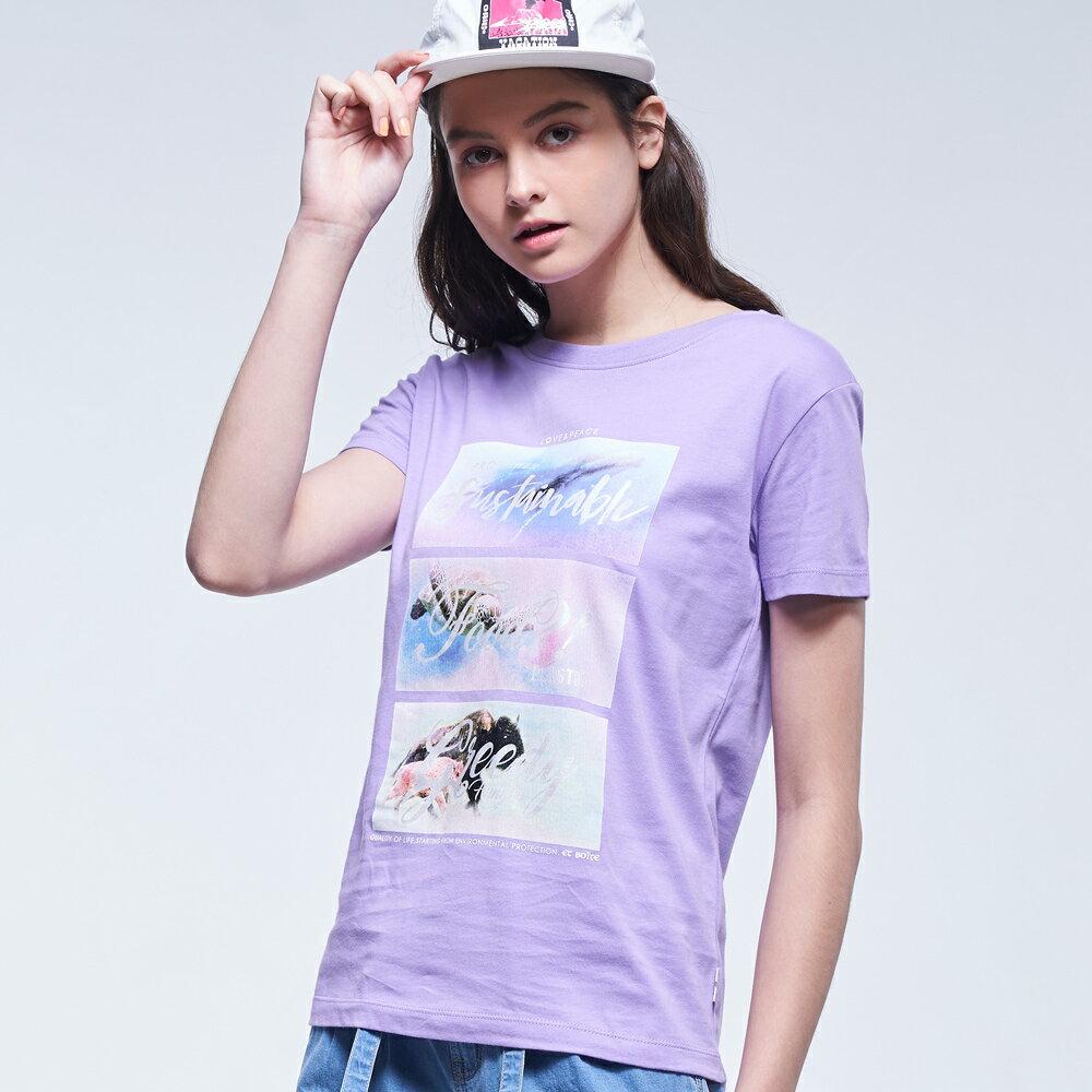 【2020春夏新品】環保共生印花短TEE(紫) - BLUE WAY  ET BOiTE 箱子 1