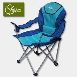 [ Outdoorbase ] 太平洋高背三段可調休閒椅 藍 / 戶外椅 / 休閒椅 / 導演椅 / 25230