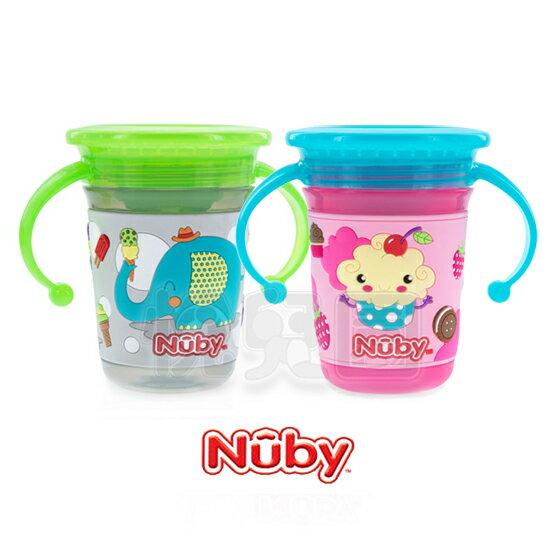 Nuby3D360度喝水杯240ml(顏色隨機)【悅兒園婦幼生活館】