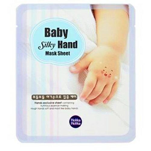 韓國 手的面膜 寶貝絲綢滑嫩護手膜36ml  Holika Holika 天冷保養 滋潤 手乾裂 手粗糙 嬰兒肌