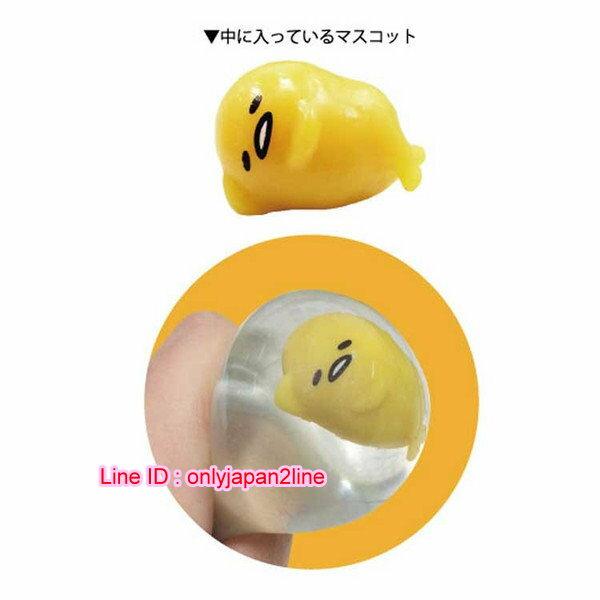 【真愛日本】16102000004出氣軟掐公仔-蛋黃哥銀 三麗鷗家族 Gudetama 蛋黃哥(????) 捏捏樂 出氣球