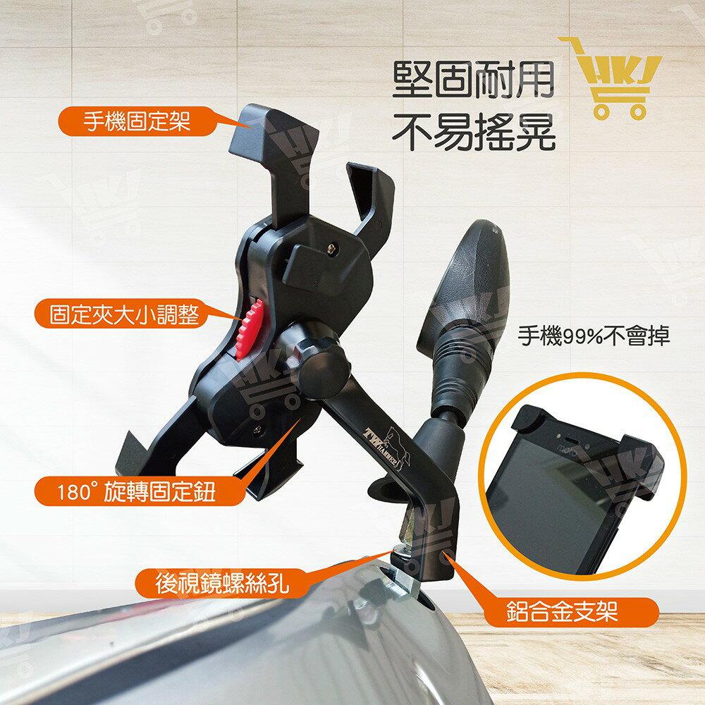好康加 鋁合金機車專用手機架 手機支架 手機車支架 光之圓 CY-LR6335