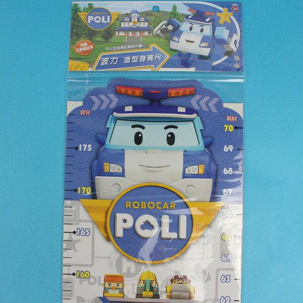 POLI 救援小英雄-波力 造型身高尺 PL012A/一個入{促120} 兒童身高尺 壁貼身高尺 量身尺~正版授權~