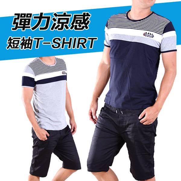 【CS衣舖】夏日涼感高彈性短袖T恤312