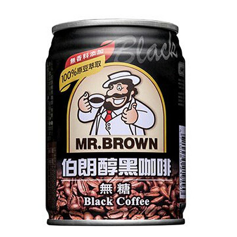 金車 伯朗 醇黑咖啡 無糖 240ml【康鄰超市】