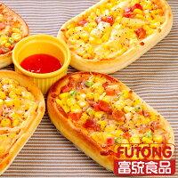 【富統食品】小披薩6片(6片一袋同口味) 0