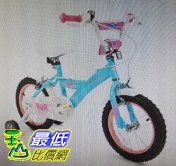 [COSCO代購 如果售完謹致歉意] W140324 Ventura 14 吋女童腳踏車