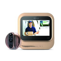 Eques VEIU Smart Video Doorbell in Copper, Protect Your Home from Anywhere, Large LED Touch Screen, NO Monthly or Yearly Fee