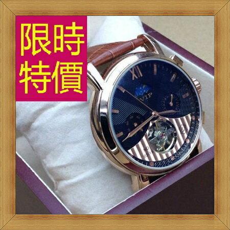 機械錶 男手錶-陀飛輪鏤空時尚經典男腕錶10色54t35【瑞士進口】【米蘭精品】