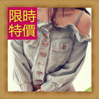 T恤 短袖露肩裝-性感流行純棉質女短版上衣55a100【韓國進口】【米蘭精品】