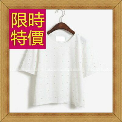 ☆T恤 短袖露肚裝-性感流行純棉質女短版上衣55a12【韓國進口】【米蘭精品】