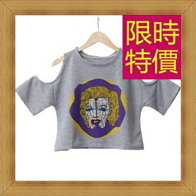 ☆T恤 短袖露肚裝-性感流行純棉質女短版上衣55a15【韓國進口】【米蘭精品】