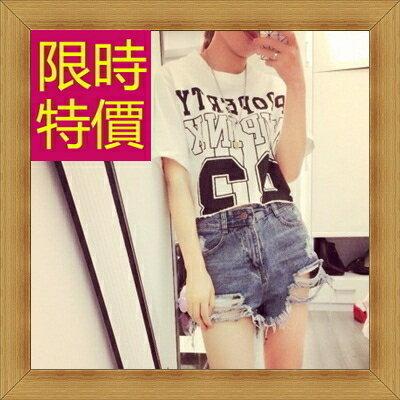 ☆T恤 短袖露肚裝-性感流行純棉質女短版上衣55a16【韓國進口】【米蘭精品】