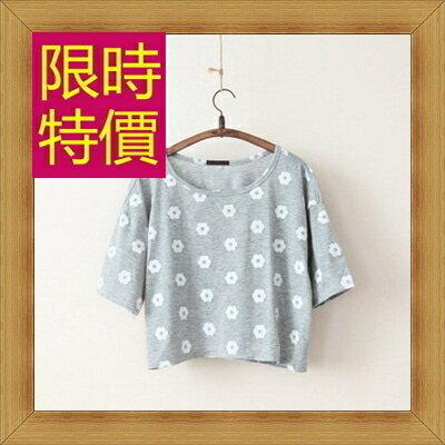 ☆T恤 短袖露肚裝-性感流行純棉質女短版上衣55a22【韓國進口】【米蘭精品】