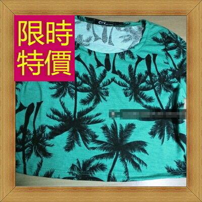 ☆T恤 短袖露肚裝-性感流行純棉質女短版上衣55a30【韓國進口】【米蘭精品】