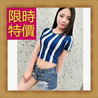 ☆T恤 短袖露肚裝-性感流行純棉質女短版上衣55a36【韓國進口】【米蘭精品】