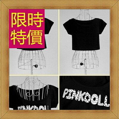 ☆T恤 短袖露肚裝-性感流行純棉質女短版上衣55a43【韓國進口】【米蘭精品】