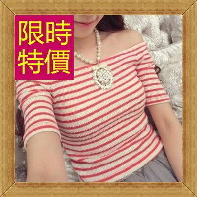☆T恤 短袖露肩裝-性感流行純棉質女短版上衣55a58【韓國進口】【米蘭精品】