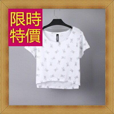T恤 短袖露肚裝~性感 純棉質女短版上衣55a6~韓國 ~~米蘭 ~