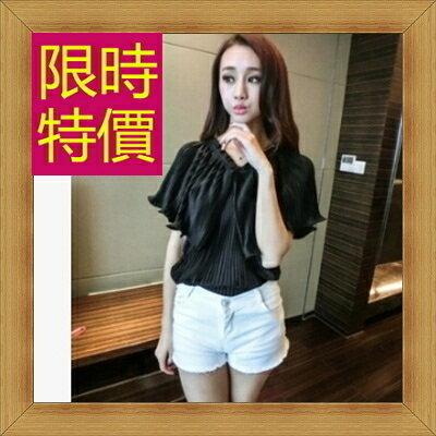 ☆T恤 短袖露肩裝-性感流行純棉質女短版上衣55a68【韓國進口】【米蘭精品】