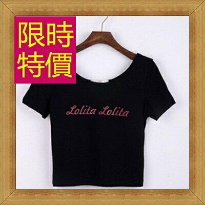 ☆T恤 短袖露肚裝-性感流行純棉質女短版上衣55a7【韓國進口】【米蘭精品】