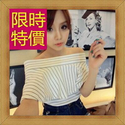☆T恤 短袖露肩裝-性感流行純棉質女短版上衣55a73【韓國進口】【米蘭精品】