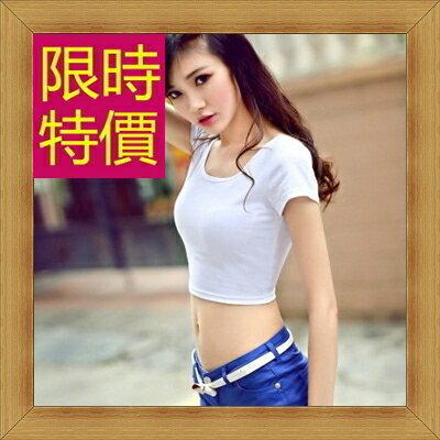 ☆T恤 短袖露肚裝-性感流行純棉質女短版上衣55a9【韓國進口】【米蘭精品】