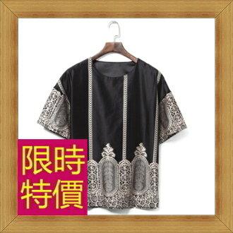 T恤 男短袖上衣-夏季時尚流行純棉男T恤55d24【英國進口】【米蘭精品】