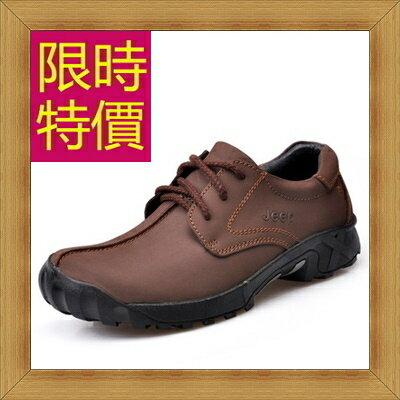 ☆氣墊鞋 男皮鞋-舒適抗震戶外商務男休閒鞋55f12【韓國進口】【米蘭精品】
