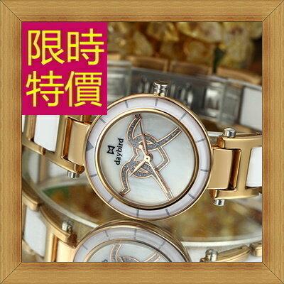 陶瓷錶 女手錶 -流行時尚優雅女腕錶4色55j34【韓國進口】【米蘭精品】