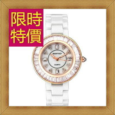 ~陶瓷錶 女手錶~ 優雅女腕錶 2色55j4~韓國 ~~米蘭 ~